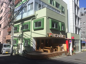 TETOTE APARTMENT - 恵比寿の石釜ピザ屋さん
